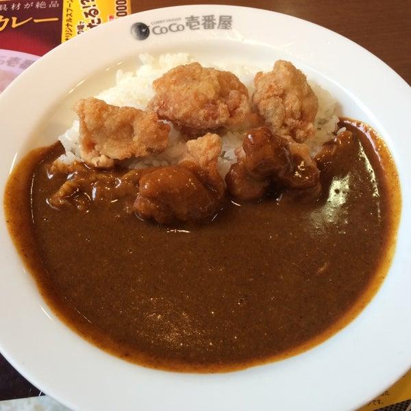 Photo taken at CoCo壱番屋 渋谷区宇田川町店 by Jung Ah L. on 3/19/2014