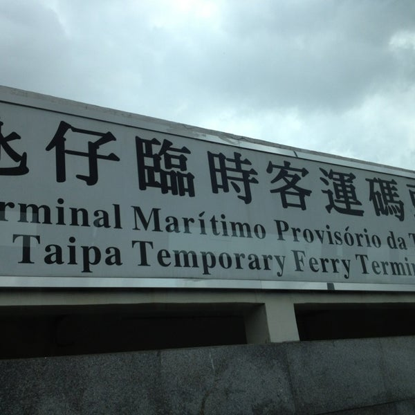 Photo taken at Taipa Ferry Terminal | Terminal Marítimo de Passageiros da Taipa | 氹仔客運碼頭 by bird b. on 5/18/2013