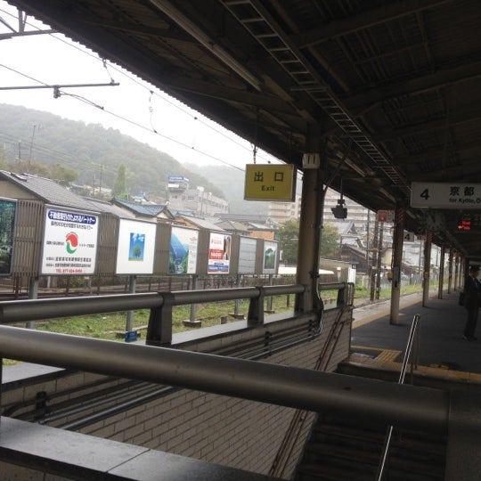 Photo taken at Ōtsu Station by 宣雄 小. on 10/1/2012