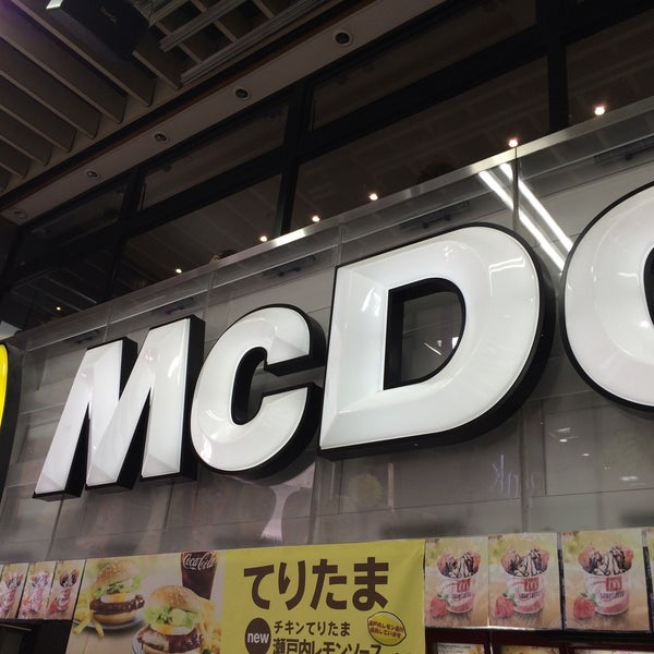 Photo taken at マクドナルド 福岡新天町店 by akst 2. on 4/25/2015