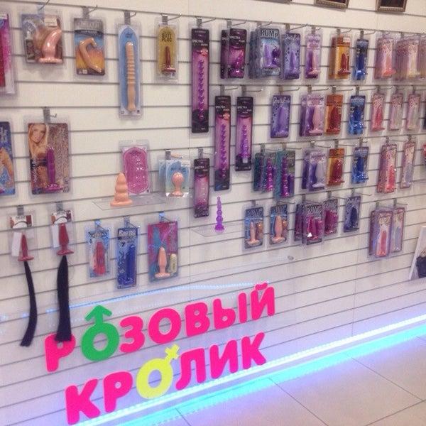 магазин розовый кролик в рыбацком