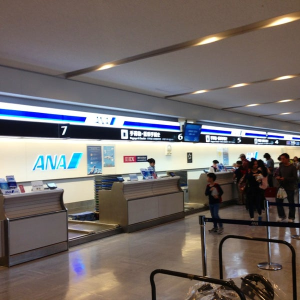 Photo taken at Narita International Airport (NRT) by Amorn D. on 7/18/2013