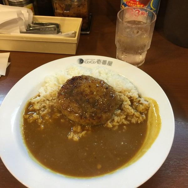 Photo taken at CoCo壱番屋 渋谷区宇田川町店 by 雄一.🌱 on 6/22/2016