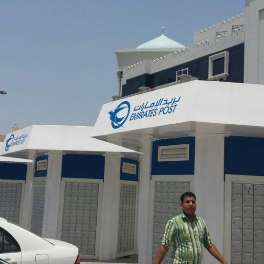 Photo taken at Emirates Post Office مكتب بريد الإمارات by Nidhal A. on 4/30/2014