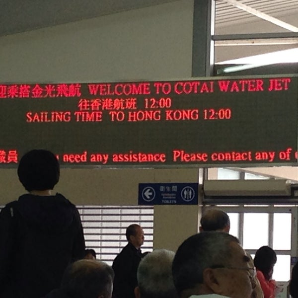 Photo taken at Taipa Ferry Terminal | Terminal Marítimo de Passageiros da Taipa | 氹仔客運碼頭 by Belinda K. on 4/7/2014