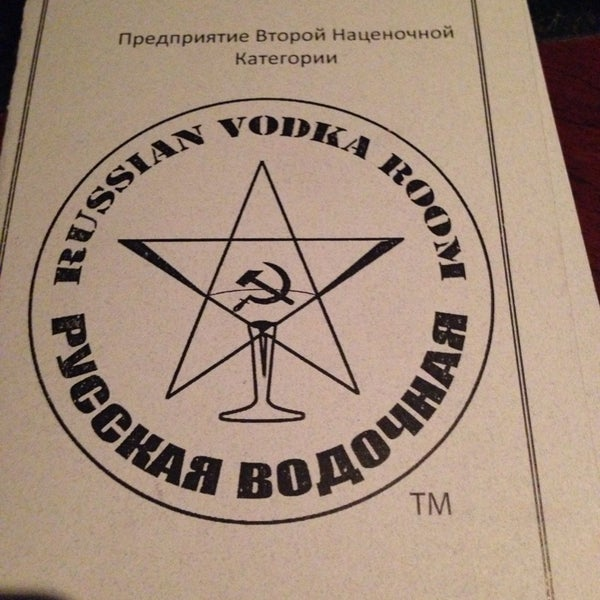 Photo taken at Russian Vodka Room by Sasha G. on 3/10/2014