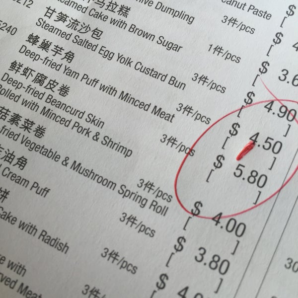Basically the same price as Crystal Jade Palace restaurants - but with far FAR inferior food, service and decor. Steamed dishes overlooked, fried dishes reheated. No yum dim sum.