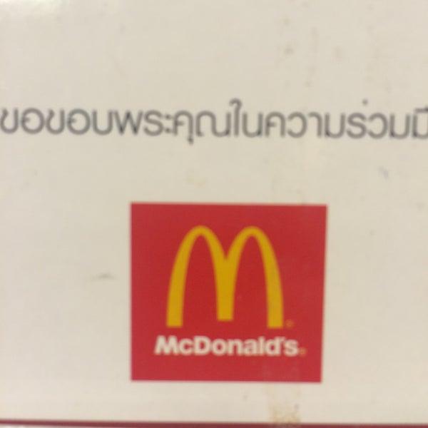 Photo taken at McDonald's by BinWon B. on 4/7/2016