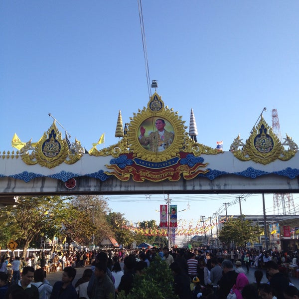 Photo taken at Maha Sarakham Clock Tower by Pornchanok I. on 1/1/2015