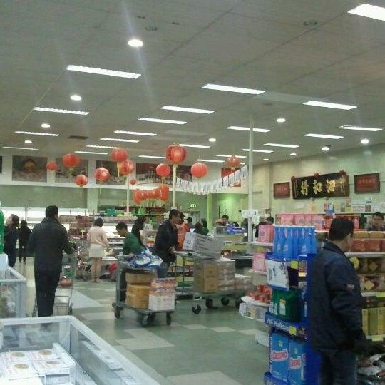 Asian Supermarkets 27