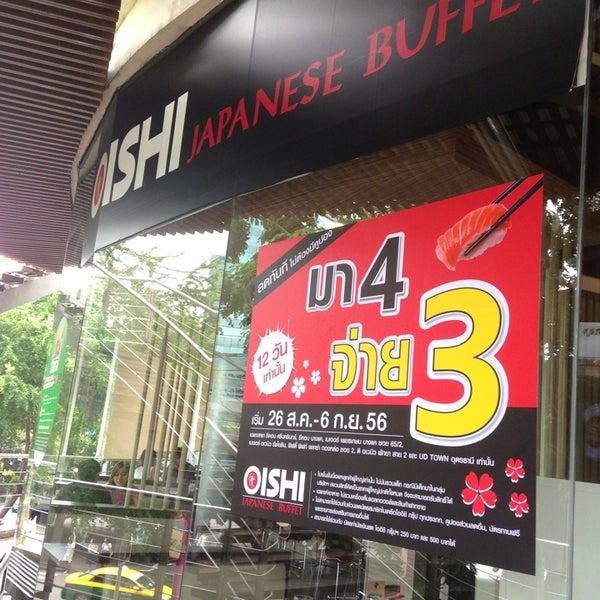 Photo taken at Suzuki Avenue Ratchayothin by modx v. on 8/21/2013