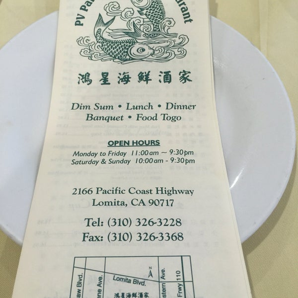 Photo taken at PV Palace Seafood Restaurant by YUKO K. on 4/17/2016