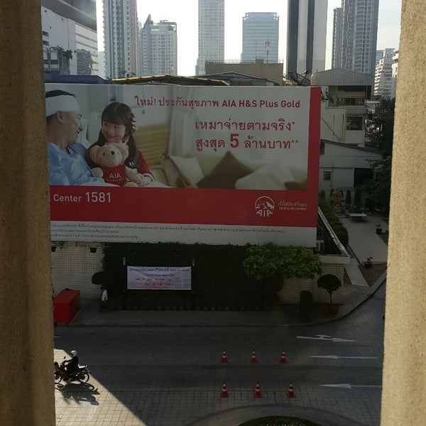 Photo taken at AIA Tower by Kanyasiri C. on 12/19/2014