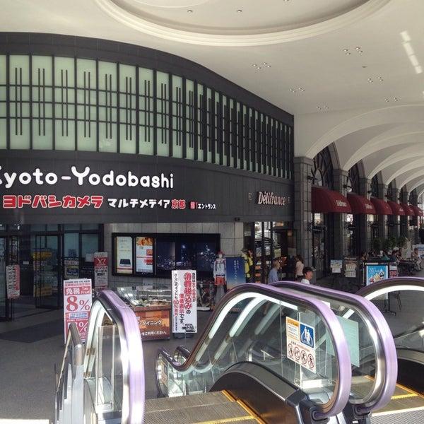 Photo taken at Kyoto-Yodobashi by Takaaki S. on 8/31/2014
