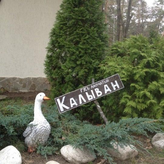 """Photo taken at Отель-ресторан """"СВЯТОГРАД"""" by Karina on 4/16/2012"""