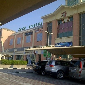 Photo taken at Lulu Hypermarket مركز اللولو by Irmawati S. on 10/10/2011