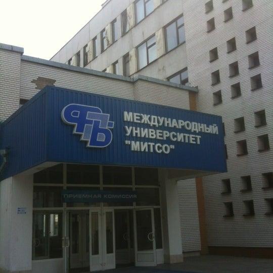 Снимок сделан в Международный университет «МИТСО» пользователем Марина 7/26/2012