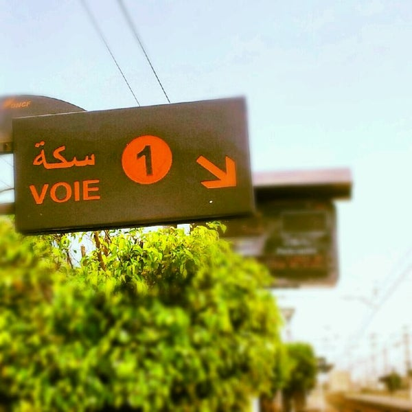 Photo taken at Gare de Mohammédia  محطة المحمدية by Jalil E. on 5/11/2012