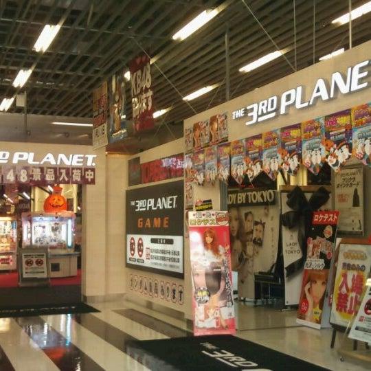 サードプラネット Bivi京都二条店