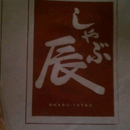 Photo taken at Shabu-Tatsu by Tari U. on 5/19/2012