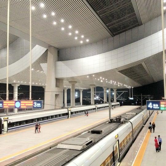 xiamenbei railway station. Black Bedroom Furniture Sets. Home Design Ideas