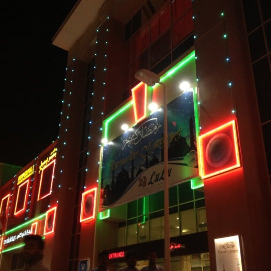 Photo taken at Lulu Hypermarket مركز اللولو by Haroon G. on 8/5/2012