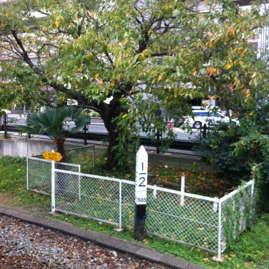 Photo taken at Ōtsu Station by Hisakatsu K. on 10/25/2011