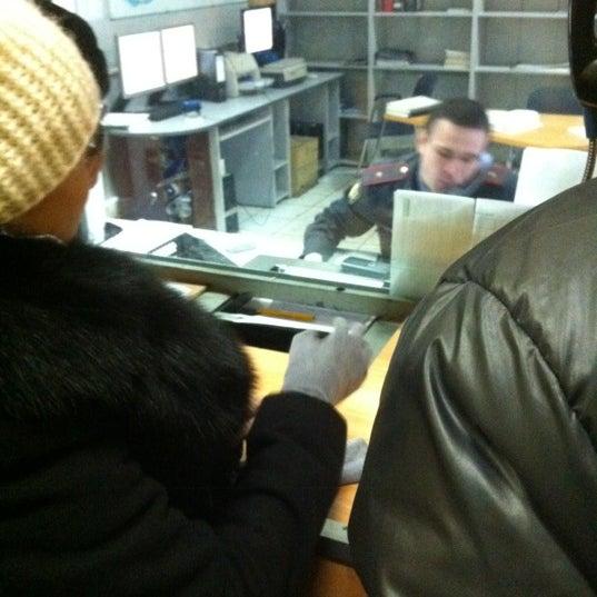 Photo taken at ОМВД по Пресненскому району by Vyacheslav D. on 2/4/2012