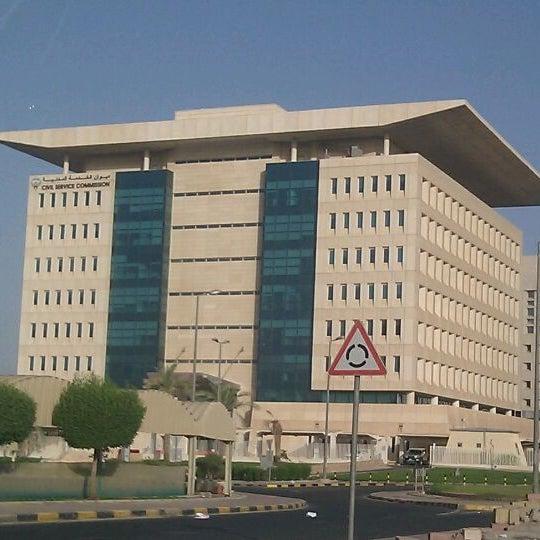 Photo taken at Civil Service Commission / ديوان الخدمة المدنية by Mohammad on 10/4/2011