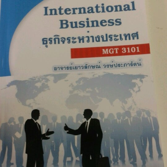 Photo taken at Chiang Mai Rajabhat University by Ying Preaw T. on 7/17/2012