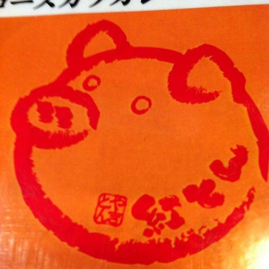 Photo taken at 日本橋 紅とん 池袋ビックリガード店 by Shigeki M. on 8/8/2012