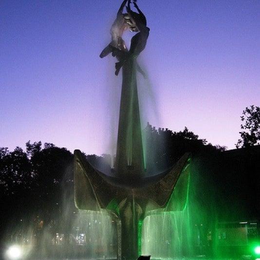 Photo taken at Universidad de Antioquia by Juan David R. on 4/10/2012