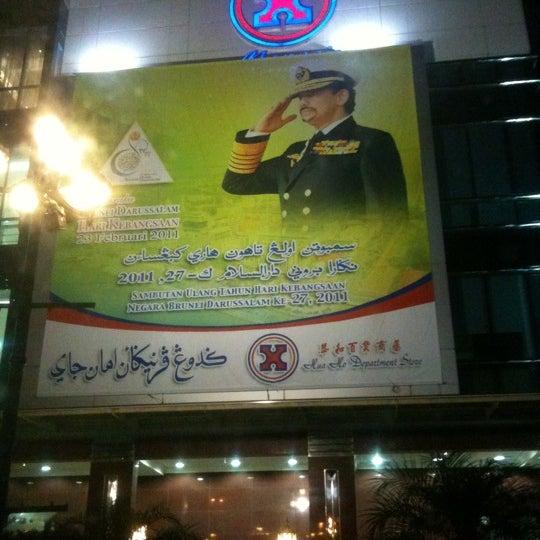 Photo taken at Hua Ho Mall Manggis by Suzzan M. on 2/22/2011