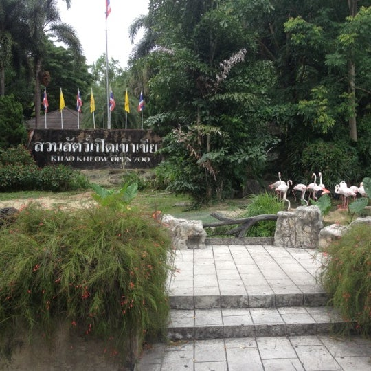 Photo taken at Khao Kheow Open Zoo by MIU on 8/2/2012