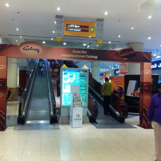 Photo taken at Lulu Hypermarket by Aida W on 4/11/2012