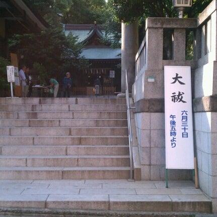 Photo taken at 大塚天祖神社 by Teruyoshi K. on 6/30/2012