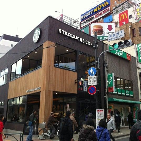 Photo taken at Starbucks Coffee 神楽坂下店 by takashi t. on 3/25/2012