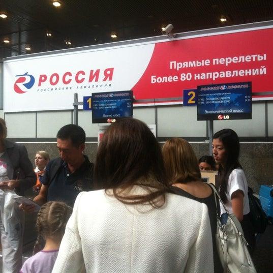 Photo taken at Стойки регистрации / Check-in desk by Maria O. on 6/26/2012