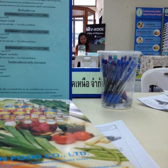 Photo taken at Chiang Mai Rajabhat University by Zipzaa F. on 7/11/2012