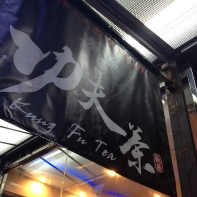 Photo taken at Kung Fu Tea 功夫茶 by Richard on 7/21/2012