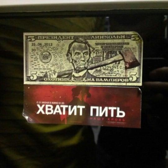 Das Foto wurde bei Кинотеатр «Россия» von Миша М. am 7/10/2012 aufgenommen
