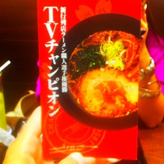 Photo taken at Chabuton Ramen by Wannapat P. on 7/7/2012