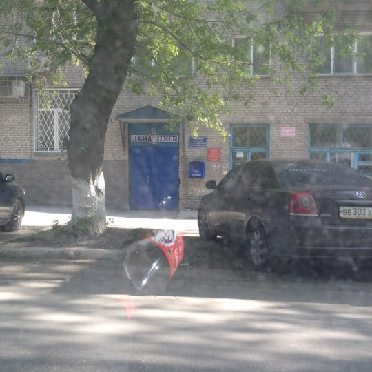 Photo taken at Почта России 630087 by Yakunov S. on 5/21/2012