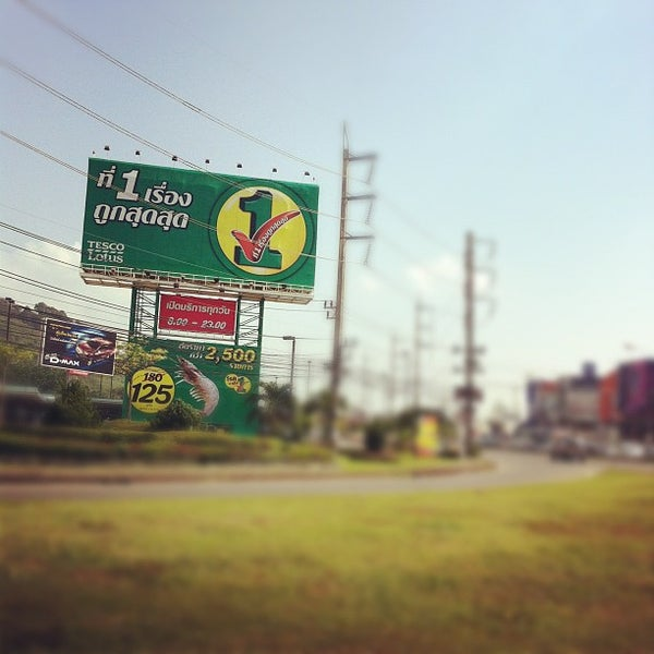 Photo taken at แยกโลตัสภูเก็ต (Lotus Intersection) by Jakkapan S. on 3/22/2012