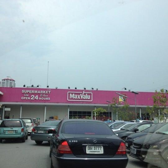 Photo taken at MaxValu by wasawat t. on 5/9/2012