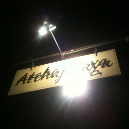 Photo taken at Atchafalaya Restaurant by Tara H. on 3/7/2012