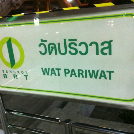 Photo taken at BRT วัดปริวาส (Wat Pariwat) by Tantai E. on 3/9/2012
