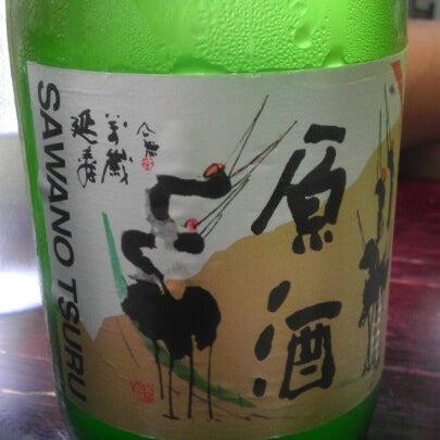 Photo taken at Sushi Lounge by Kris J. on 8/26/2012
