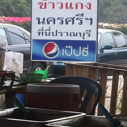 Photo taken at ข้าวแกงนครศรี by 💓.GooNG.🐯 J. on 2/22/2012