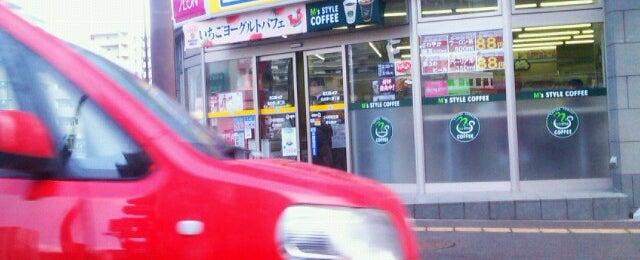 Photo taken at ミニストップ 仙台東七番丁店 by Hisashi K. on 3/3/2013